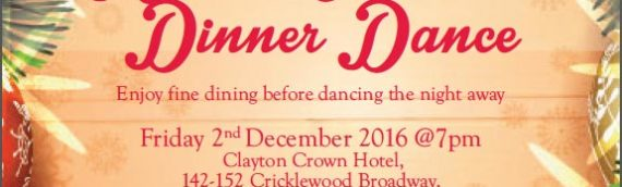 Christmas Dinner Dance 2016